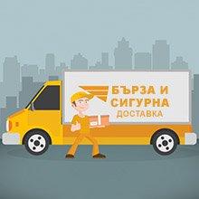 камионче на което пише, че доставката на хапчетата за памет и концентрация Хадерал е бърза и сигурна